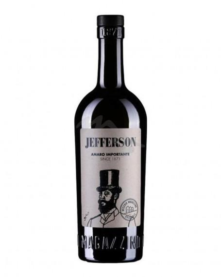 Jefferson Amaro Importante Vecchio Magazzino Doganale